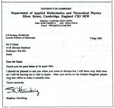 Loan Application Letter In Marathi